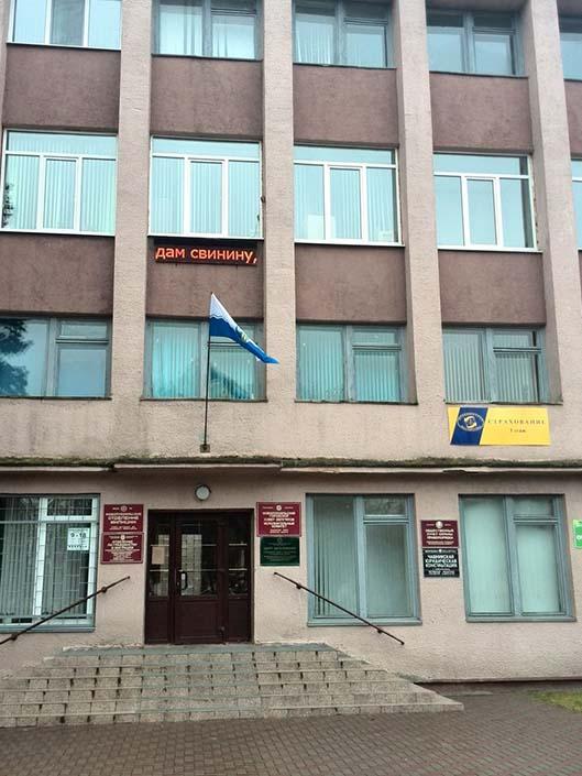 магазин-автозапчастей-Новолукомль-здание